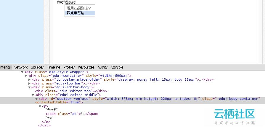 仿门户网站js相册画廊源码 支持缩略小图浏览_js innertext 兼容_js中浏览器兼容性问题