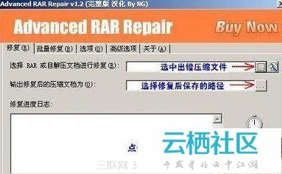 下载的压缩文件提示不可预料的压缩文件末端怎么办?-