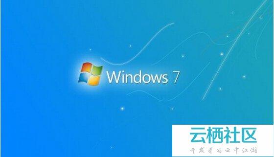"""Win7如何把""""我的电脑""""添加到任务栏里-win7如何添加任务栏"""