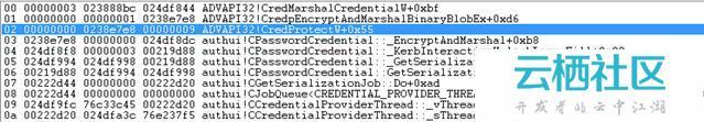 Windows7 口令登录过程调试-社保登录口令是什么
