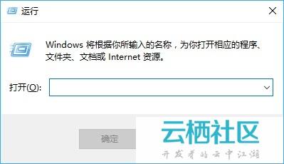 电脑操作:实用Win10组合快捷键推荐-