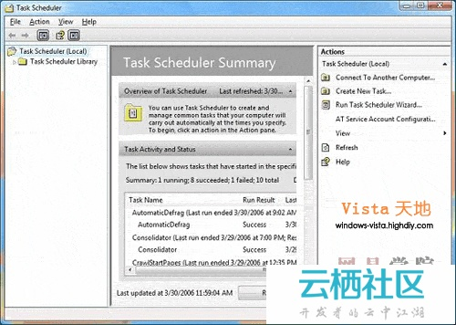 Windows Vista系统中的任务计划管理-windowsvista系统下载