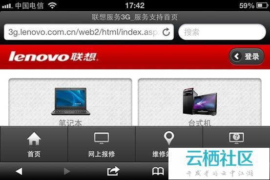 Win7下手机无线连接电脑上网图文教程-win7无线上网