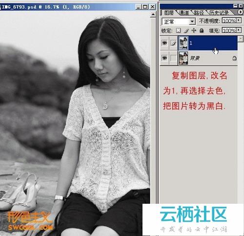 PS转工笔画效果的照片处理教程-工笔画照片教程