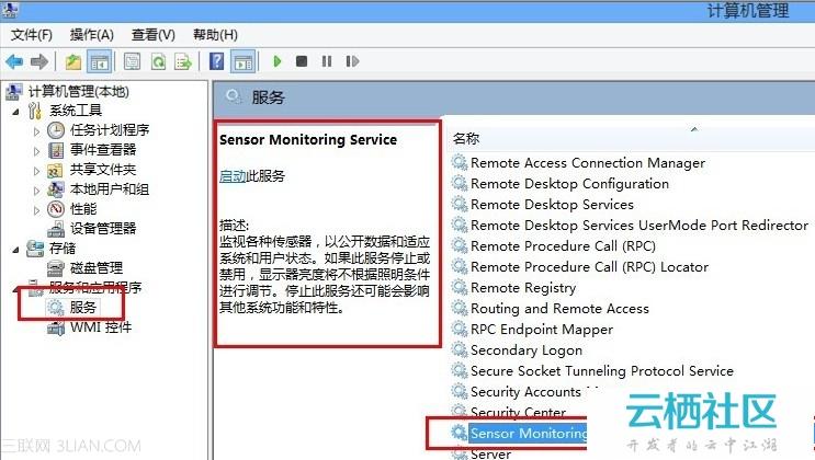 ThinkPad S230u Win8操作系统下如何关闭亮度自动调节-thinkpad亮度无法调节