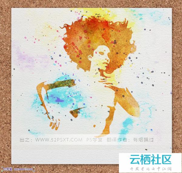 利用PS滤镜及素材把人物转为个性的水彩画技巧-个性水彩画
