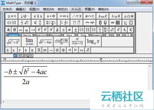 如何将MathType公式粘贴到文档-mathtype 复制粘贴