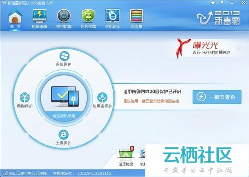 XP VS Win8兼容性测试-xp系统兼容性设置