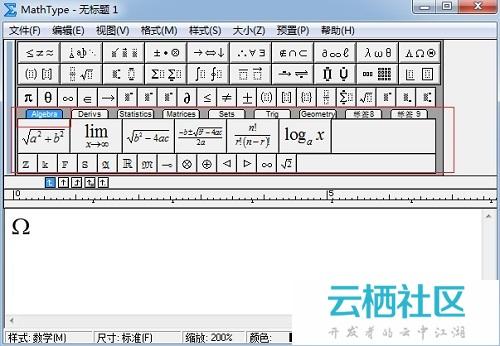 MathType工具栏中怎么添加符号-mathtype工具栏不见