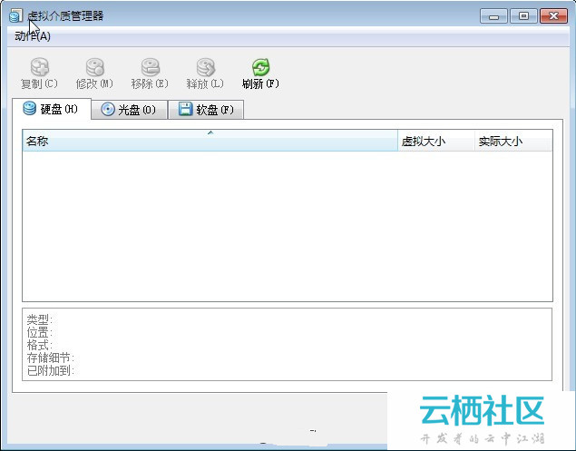 virtualbox虚拟机怎么设置网络-virtualbox网络设置