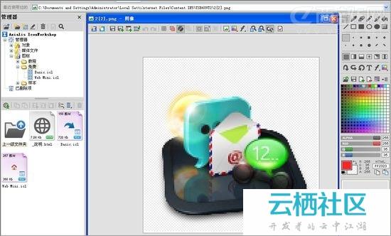 图标制作软件:如何从web图像创建一个图标-