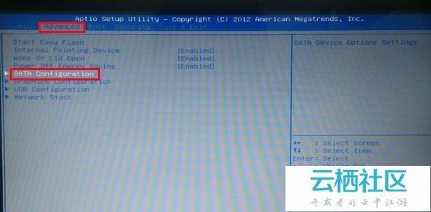 win7蓝屏代码0x000007b怎么解决-xp蓝屏代码0x000007b