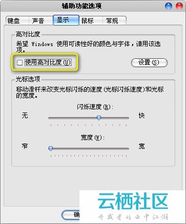 如何解决在浏览网页时网页图片不能显示的问题-js解决浏览器兼容问题
