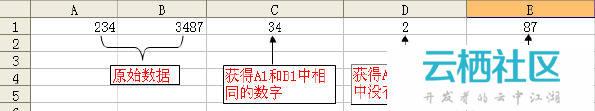 Excel表格中vba宏帮助你按条件拆分两个单元格中的数字-excel vba 拆分单元格