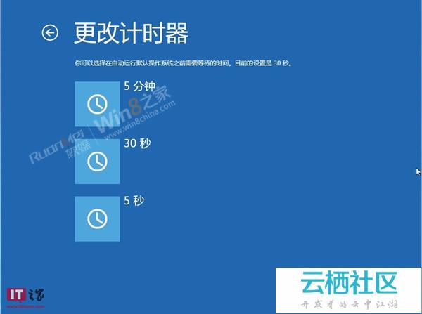 Win8消费者预览版如何进安全模-消费者预览版