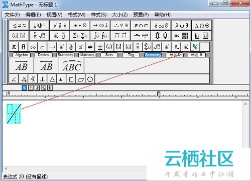 在MathType小符号栏中怎么添加符号吗-mathtype 转置符号