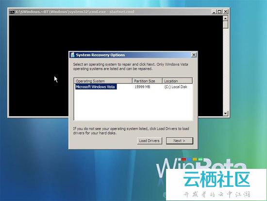 Vista磁盘镜像工具简介-磁盘镜像工具