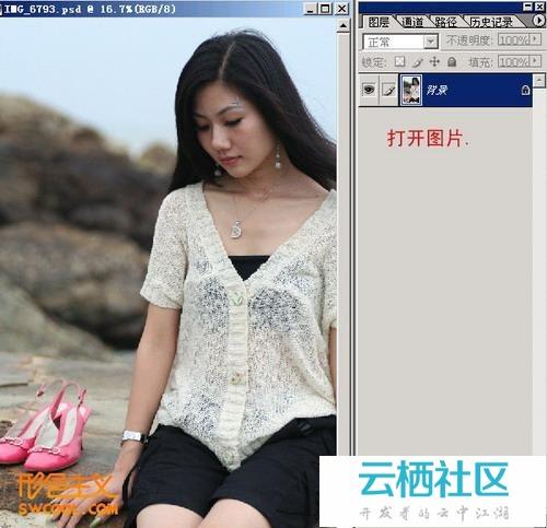 PS转工笔画效果的照片处理教程-工笔画风格照片处理