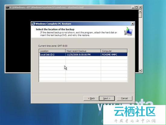 Vista磁盘镜像工具简介-北亚磁盘镜像工具1.1