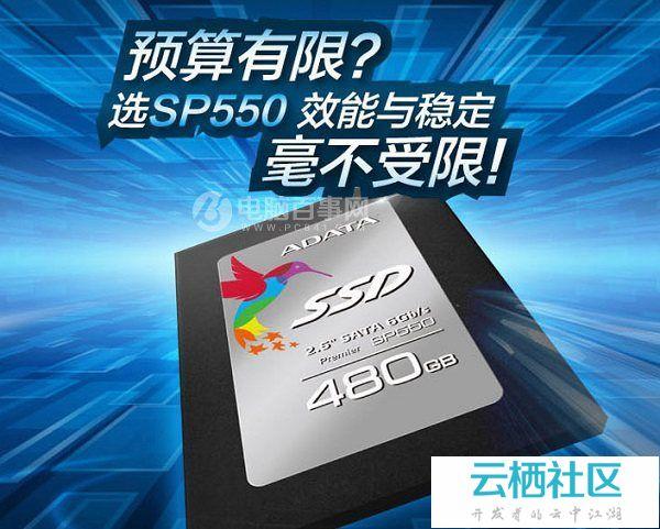 3000元最强APU电脑配置推荐   玩核显还是AMD好些-apu核显天梯图