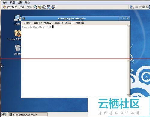 linux系统怎么用命令切换用户?-linux命令行切换用户