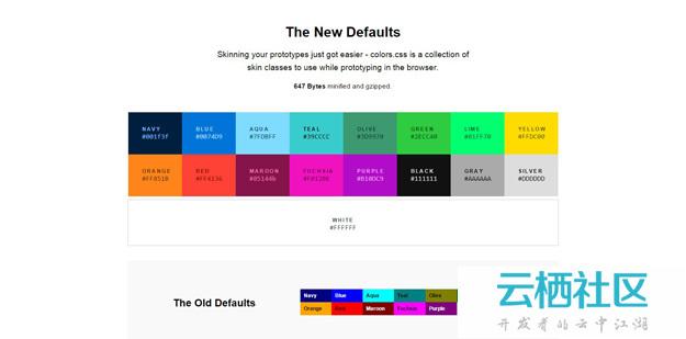 2016年新鲜出炉的20款网页开发工具推荐-军校改革方案新鲜出炉
