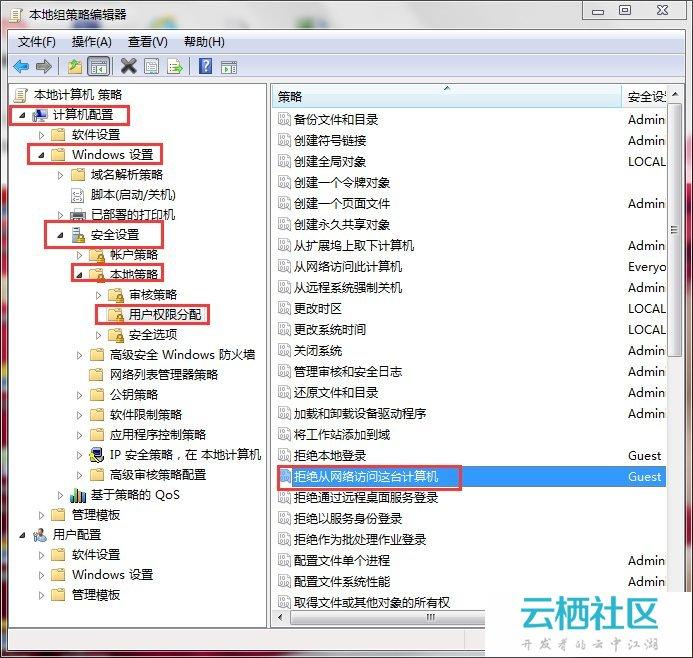 Win7打印机如何共享设置密码-win7免密码共享打印机