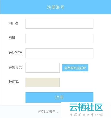 百度官网认证如何申请-官网认证申请