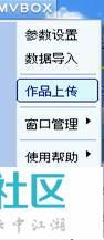 KSC字幕制作教程-如何制作ksc字幕