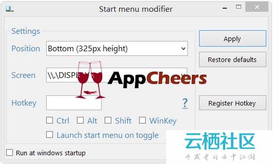 win8传统桌面上怎么放Windows UI-windows10传统桌面