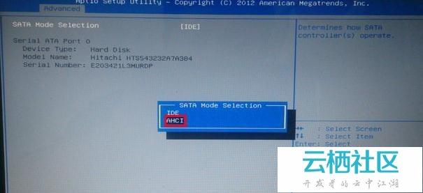 win7蓝屏代码0x000007b怎么解决-蓝屏0x000007b