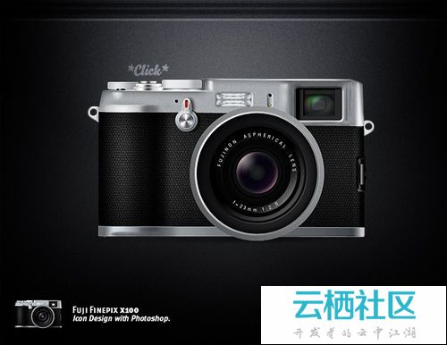 PS绘制一个逼真的富士X100相机图标详细教程-富士x100f
