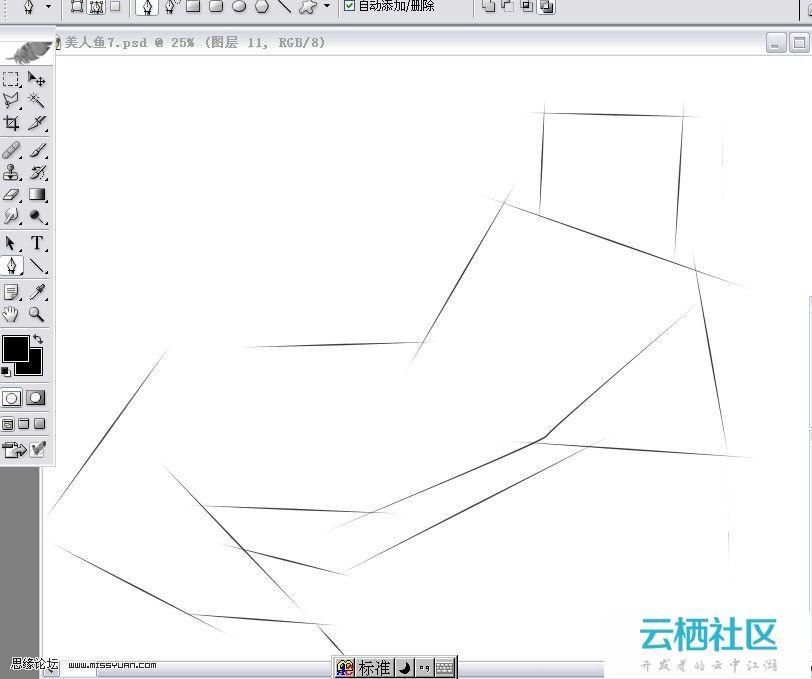 PS绘制逼真的美人鱼的精彩详细鼠绘教程-ai如何绘制逼真汽车