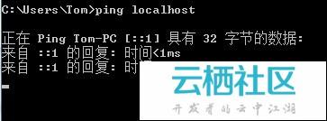 Win7下localhost与127.0.0.1的区别-