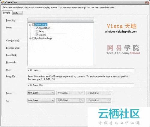 Windows Vista系统中的日志查看器功能介绍-windowsvista系统下载