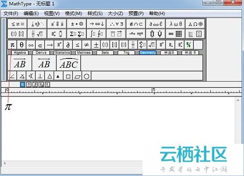 MathType小标签栏中怎么添加符号-mathtype 平行符号