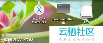 另类Mac OS X 10.9启动U盘制作方法-os制作u盘启动