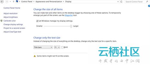 Windows 8.1分别调节支持分屏分辨率-windows10调节分辨率