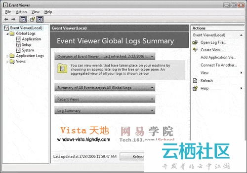 Windows Vista系统中的日志查看器功能介绍-系统日志查看器