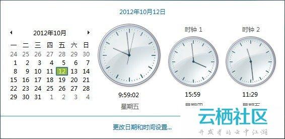 Win7如何添加多个时区时间-win7无法识别当前时区