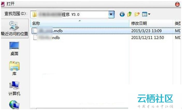 Win7系统的MDB文件是什么?-win7系统镜像文件