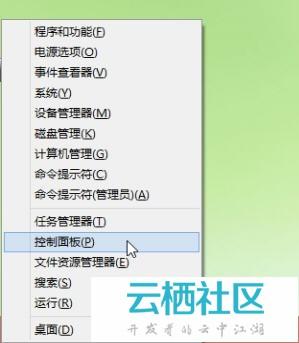 Windows 8系统为不同应用窗口自动切换输入法的方法-os系统输入法切换