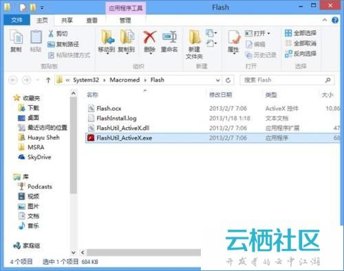 Windows 8系统自带的特殊Flash Player的详细解答-cfa mock 详细解答