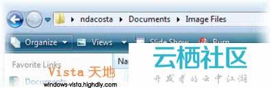 启用Vista资源管理器菜单条的方法-资源管理器没有菜单栏