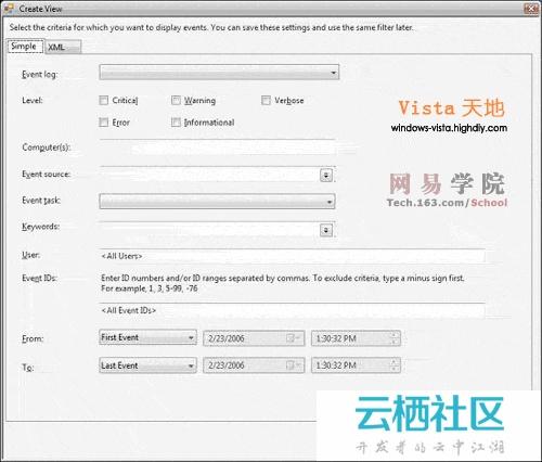 Windows Vista系统中的日志查看器功能介绍-windows vista系统