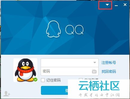 Win7系统防火墙怎么限制QQ登录-qq被防火墙限制登录了