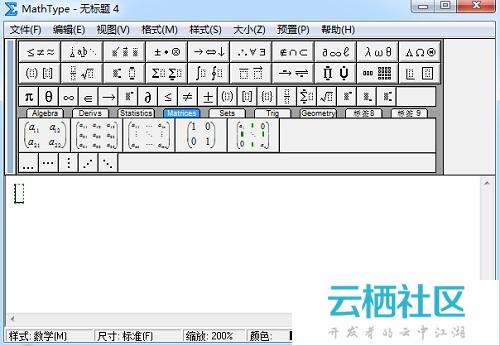 MathType工具栏符号太小怎么办-