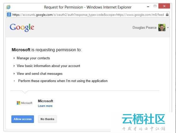 微软Outlook.com整合Google Talk聊天功能-