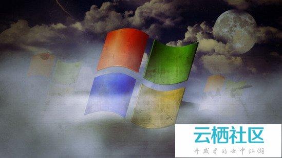 Windows使用者应该了解的10个技巧-windows10操作技巧