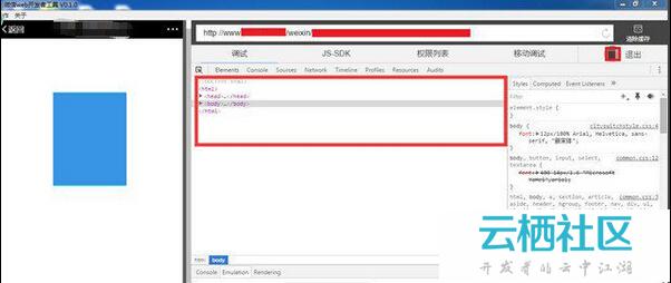 微信web开发者工具怎么用?-